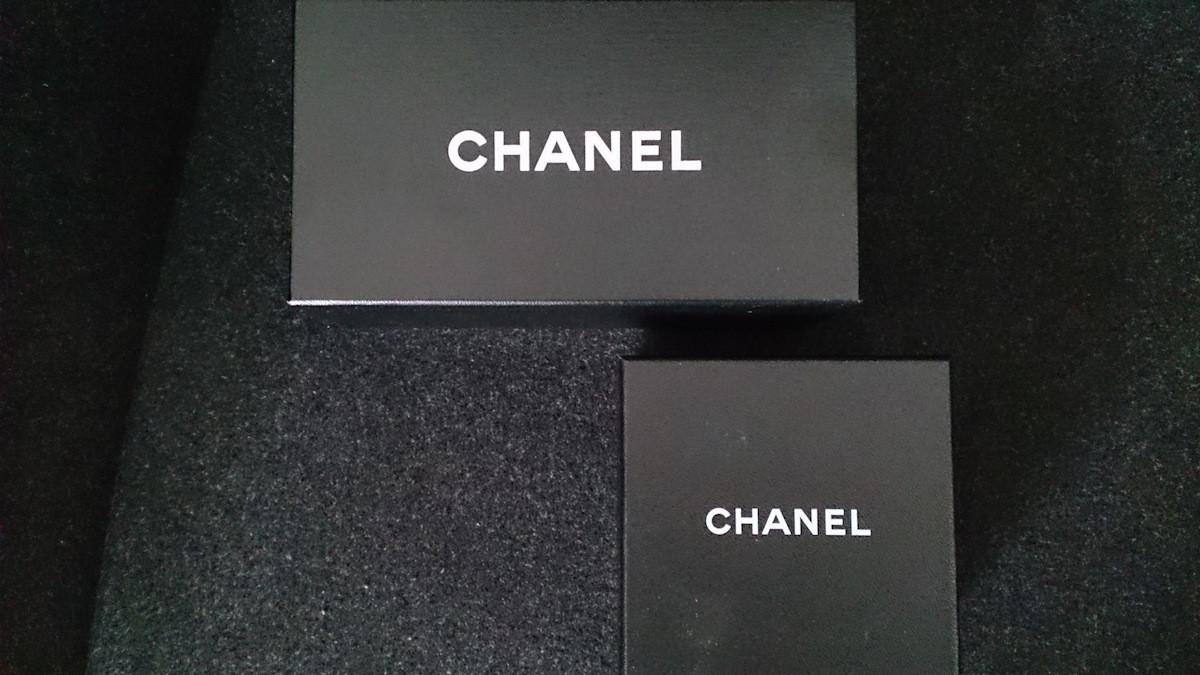 d3264120d4cc7 Kolejna sprawa – torebka Chanel Jumbo Flap nie kosztuje ani 6000 zł, ani  7500 zł. W tej chwili jest to wydatek 4750 euro, czyli 19 488 zł.